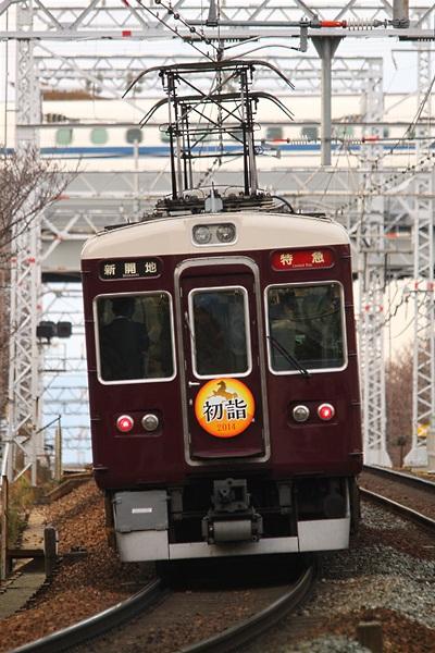 hankyu_699.jpg