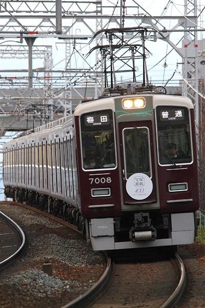 hankyu_703.jpg