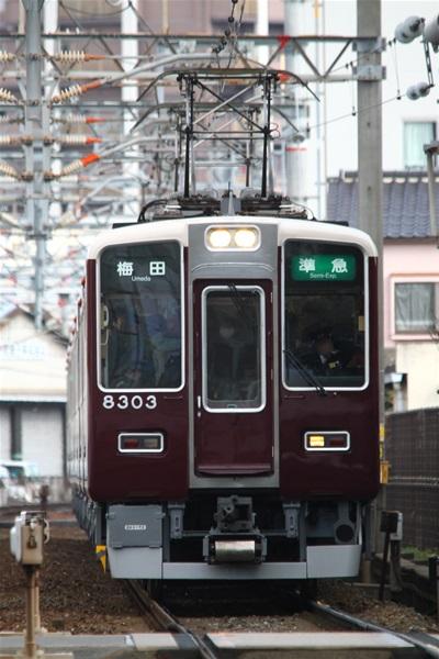 hankyu_726.jpg
