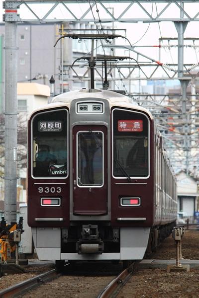 hankyu_727.jpg