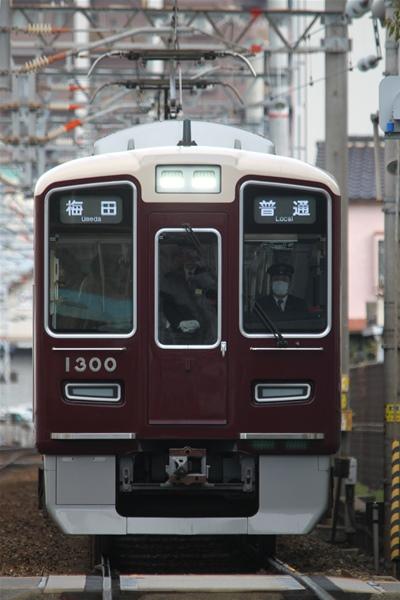 hankyu_728.jpg