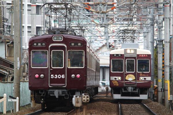 hankyu_732.jpg
