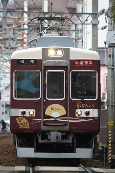 hankyu_733.jpg
