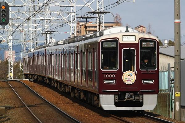 hankyu_746.jpg
