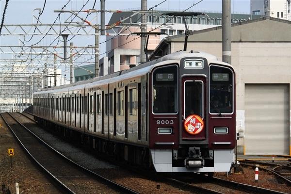 hankyu_752.jpg