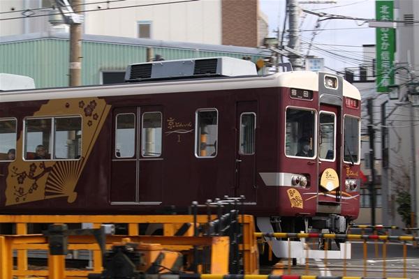 hankyu_759.jpg
