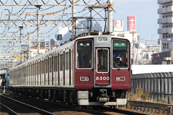 hankyu_78.jpg