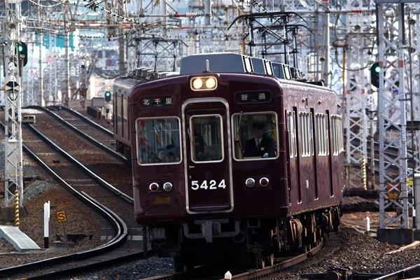 hankyu_887.jpg