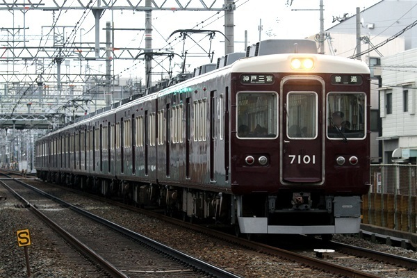 hankyu_905.jpg