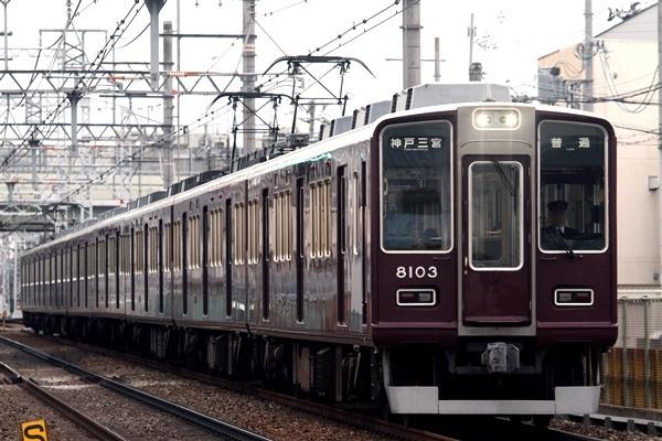 hankyu_910.jpg