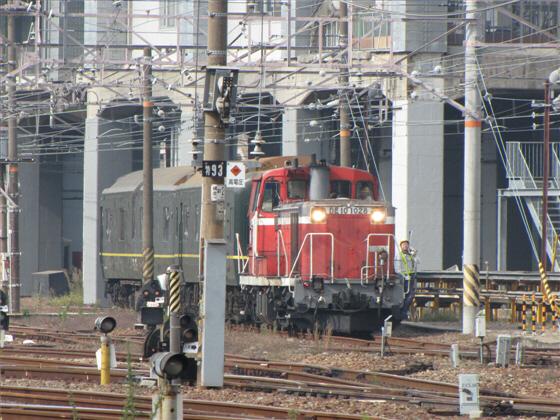 hoppoukamotsusen_1366.jpg
