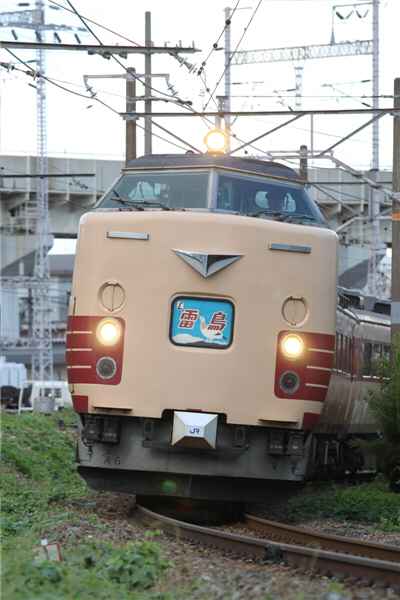 hoppoukamotsusen_2036.jpg