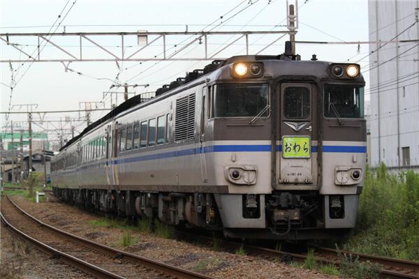 hoppoukamotsusen_2060.jpg