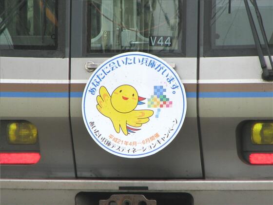 hoppoukamotsusen_418.jpg