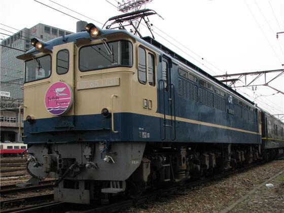 hoppoukamotsusen_496.jpg