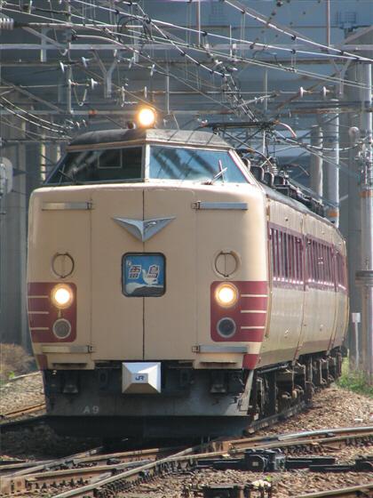hoppoukamotsusen_540.jpg