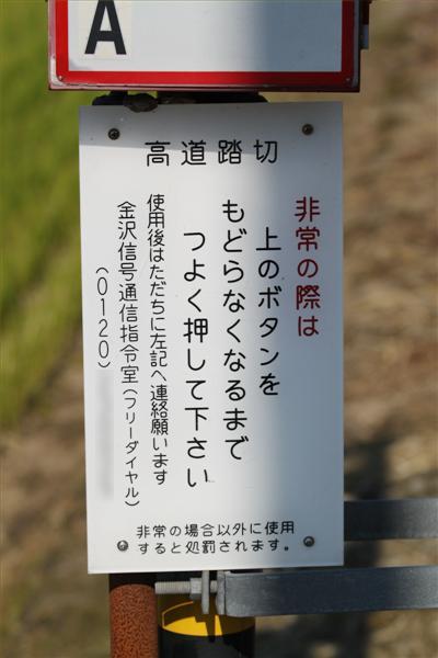 kanazawa_134.JPG