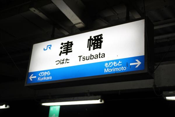 kanazawa_202.JPG