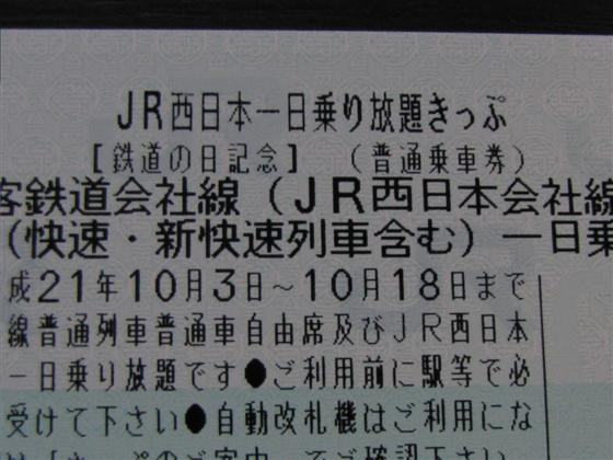 kanazawa_47.JPG