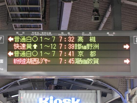 kanazawa_48.jpg