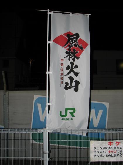 karuizawa65.JPG