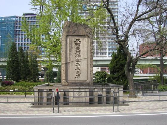 kimuranagato.jpg