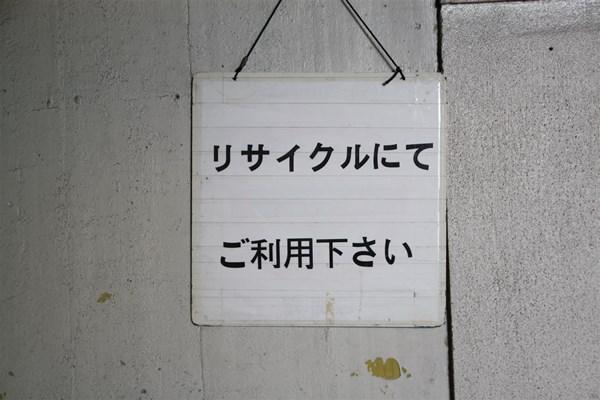 nakatsukoukakyou_25.jpg
