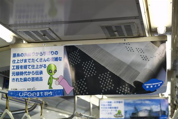 nanaosen_59.JPG