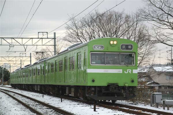 narasen_01.jpg