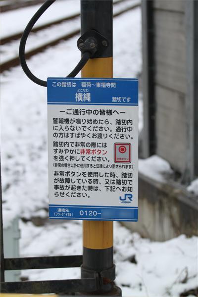 narasen_04.JPG