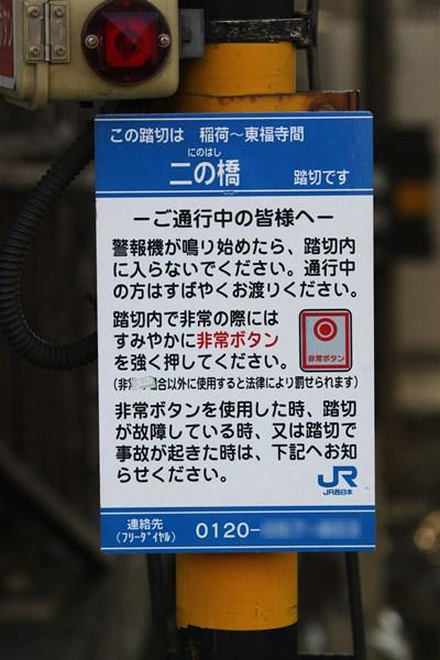narasen_14.jpg