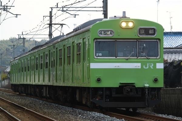 narasen_33.jpg