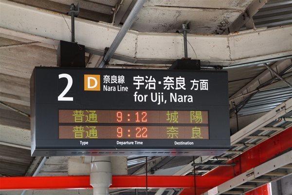 narasen_54.jpg