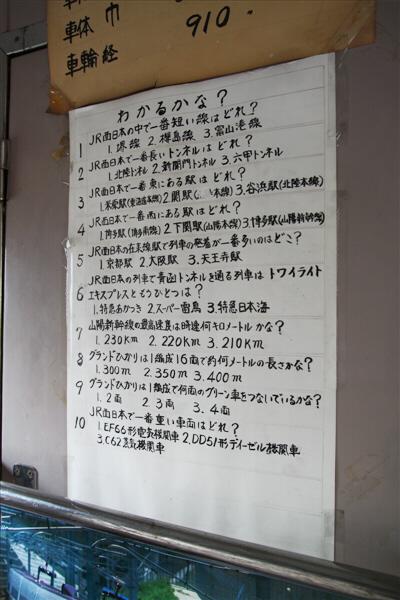shinkansenpark_45.jpg