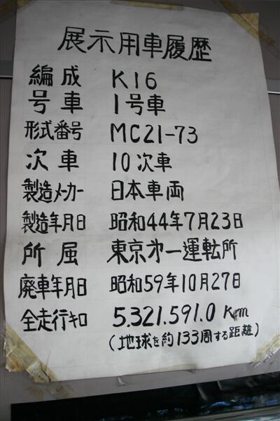 shinkansenpark_46.jpg