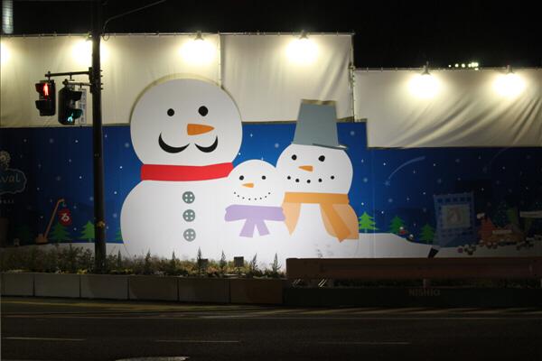 snowman_09.jpg