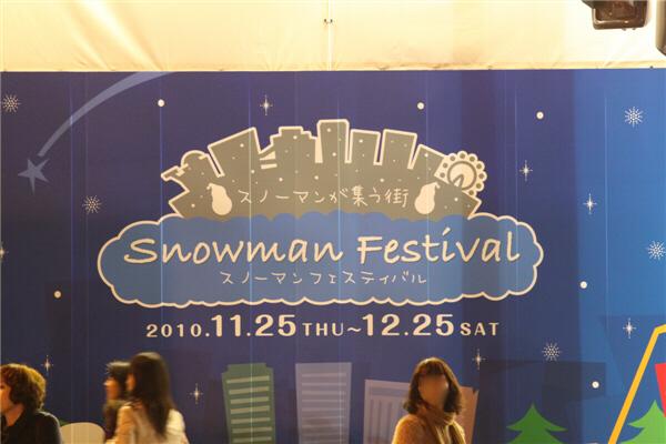 snowman_10.jpg