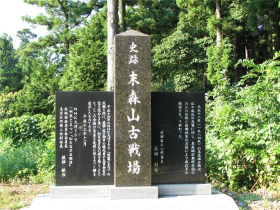 suemorijyo04.JPG