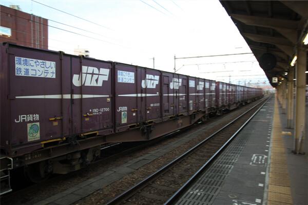 takaoka_109.jpg