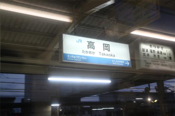 takaoka_116.jpg
