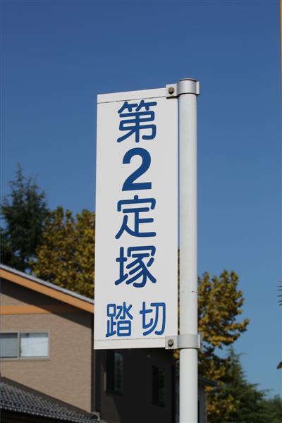 takaoka_36.JPG