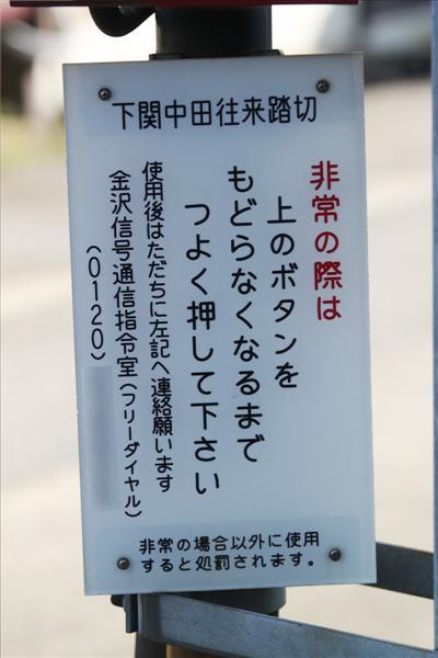 takaoka_54.JPG