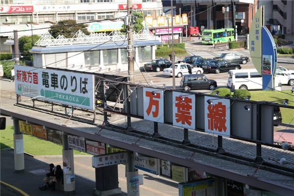 takaoka_64.JPG