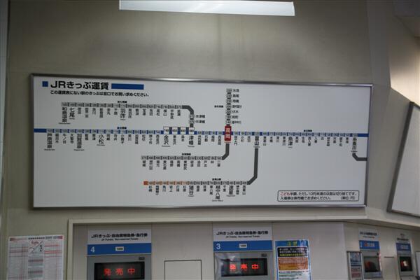 takaoka_69.jpg