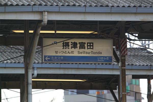 toukaidouhonsen_283.JPG