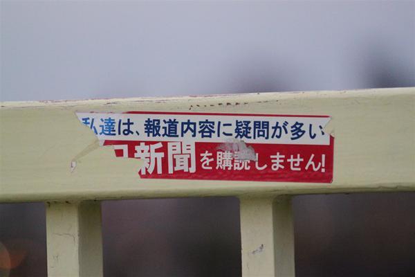 toukaidouhonsen_432.JPG