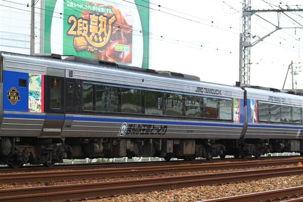 toukaidouhonsen_507.jpg