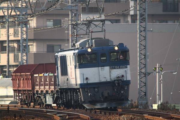 toukaidouhonsen_525.jpg