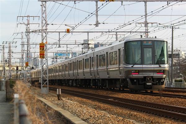 toukaidouhonsen_540.jpg