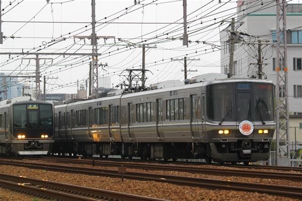 toukaidouhonsen_586.jpg